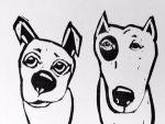 Artie Art Susan Roseman Duo Lino 3 x 4 1/2 $48.