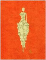 René  Romero Schuler |  Zora, 2018 |  18k gold leaf on hand-made Nepali lokta paper |  11 x 8.5 15.5 x 13.25 framed  |  $575.